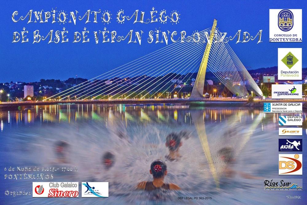 Cartel Campeonato Galego Base 2015