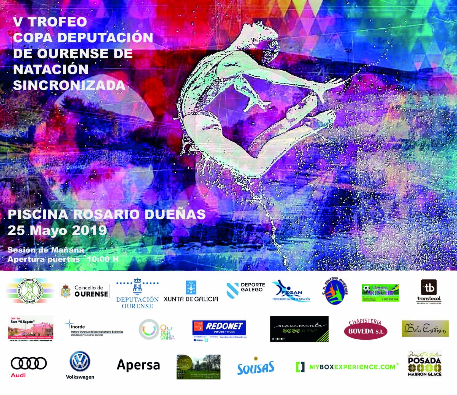 Trofeo Copa Deputación de Ourense